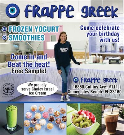 Frappe Greek 06-19-17