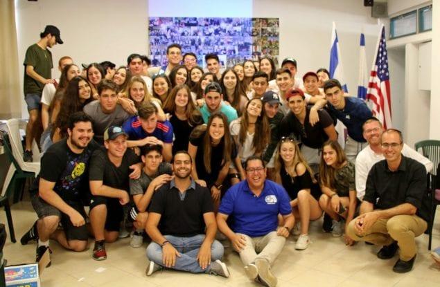 MAR-JCC Leadership Course participants visit Boys Town Jerusalem