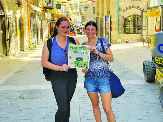 Read in Jerusalem